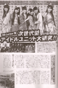 Momoiro Clover in UTB Feb. 2010 (Scan0019)
