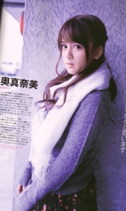 Oku Manami in UTB Feb. 2010 (Scan0024)