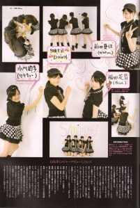 S/mileage in UTB Feb. 2010 (Scan0037)