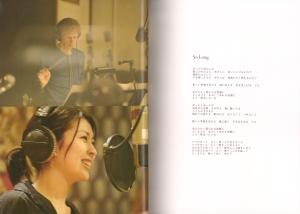 """Matsu Takako """"So Long"""""""