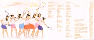 "Berryz工房 ""Aitaikedo"" (Munasawagi Scarlet single inner jacket scan)"