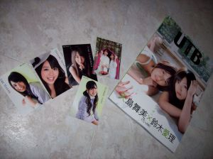 "UTB Vol.195 w/ photo card set ""C""..."