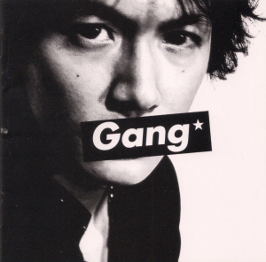 "Fukuyama Masaharu ""Gang"" single (cover scan)"