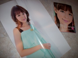 "Hirano♥Aya saishin shashinshuu ""Brand New Day"" w/ poster"
