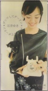 "Ishii Yuki ""Denwa shite darling"" single (cover scan)"