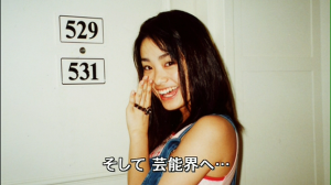 "Ueto♥Aya in ""The complete Ueto Aya""..."