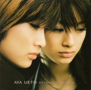 "Ueto Aya ""Message"" single (cover scan)"