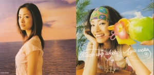 "Ueto Aya : Kaze wo ukete"" single (cover scan)"