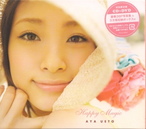 "Ueto Aya ""Happy  Magic"" LE album (cover scan)"