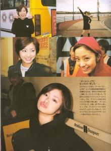 Ueto Aya Scan0065