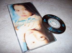 """Vivian Hsu """"8 月のバレンタイン"""" CD single~"""