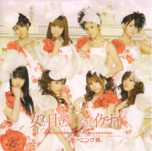 "Morning Musume ""Onna ga medatte naze ikenai"" LE Type C (Jacket cover scan)"