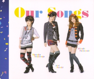 "Buono! ""Our Songs"" LE CD single (inner back cover scan)"