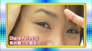 Ueto♥Aya's *charm point~*...