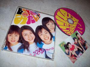 "Z-1 3rd single ""Bakka Mitai!!""..."