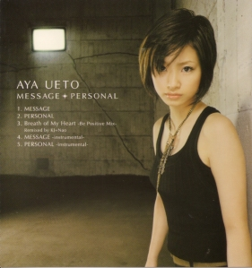 "Ueto Aya ""Message"" single (back cover scan)"