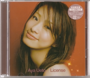 "Ueto Aya ""License"" album (cover scan)"