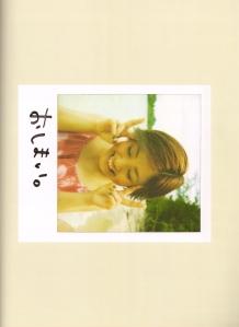 Ueto Aya Scan0057