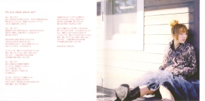 """aiko """"Do you think about me?"""" (liner notes scan)"""