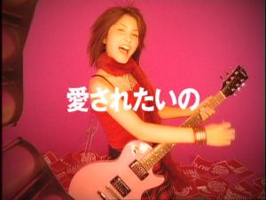 "Shibata ""Bunny"" Ayumi in ""This is unmei""..."