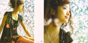 "Ueto Aya ""way to heaven"" LE single (cover scan)"
