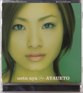 "Ueto Aya ""Aya Ueto"" album (cover scan)"