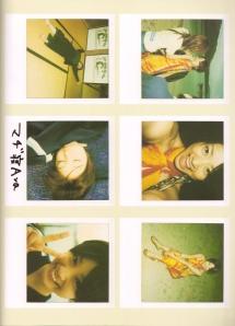 Ueto Aya Scan0052