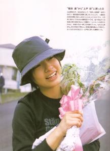 Ueto Aya Scan0063