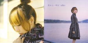 """aiko """"Modorenai Ashita"""" single (jacket scan)"""