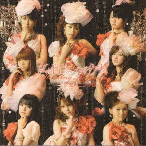 "Morning Musume ""Onna ga medatte naze ikenai"" LE Type A (jacket scan)"