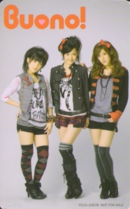 "Buono! ""Our Songs"" first press trading card..."
