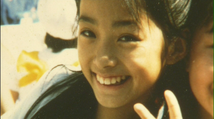 "Ueto Aya in ""The Complete Ueto Aya""..."