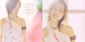 "Ueto Aya ""Afure souna ai, daite"" single (coer scan)"