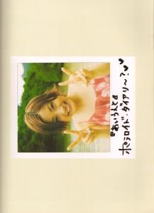 Ueto Aya Scan0051