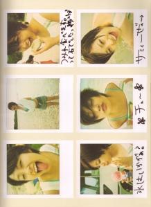 Ueto Aya Scan0053