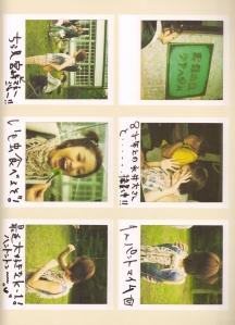 Ueto Aya Scan0056