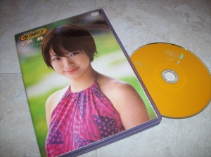 "Fuji Television presents ""The Complete Ueto Aya"" DVD"