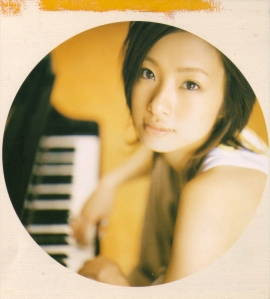 "Ueto Aya ""Kaze"" single (inner back cover scan)"