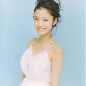 "Ueto Aya ""Yume no chikara"" single (inner jacket scan)"