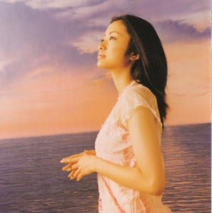 "Ueto Aya ""Kaze wo ukete"" single (inner jacket scan)"