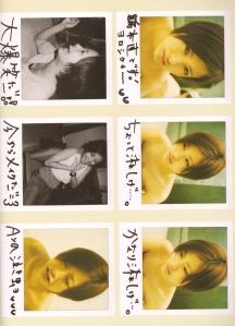 Ueto Aya Scan0055
