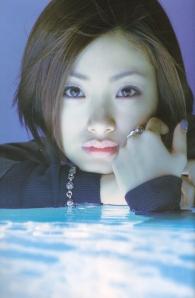 Ueto Aya Scan0095