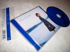 """aiko """"Modorenai Ashita"""" first press CD single"""