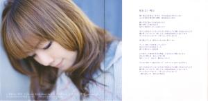 """aiko """"Modorenai Ashita"""" (liner notes scan)"""