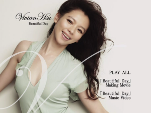 "Vivian Hsu in ""Beautiful Day""..."
