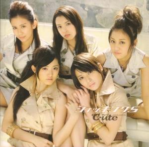 """C-ute """"Shocking 5"""" LE album (cover scan)"""