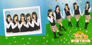 "Watarirouka Hashiritai ""Akkanbe Bashi"" Type B single (jacket scan)"