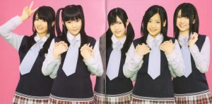 "Watarirouka Hashiritai ""Akkanbe bashi"" LE Type C (booklet scan1)"