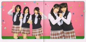 "Watarirouka Hashiritai ""Akkanbe bashi"" LE Type C (booklet scan7)"