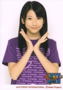 #2. Fukuda Kanon